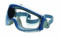 Maxx Pro védőszemüveg (1 kép)