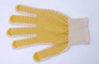 CottonTRIX N kesztyű  (1 kép)